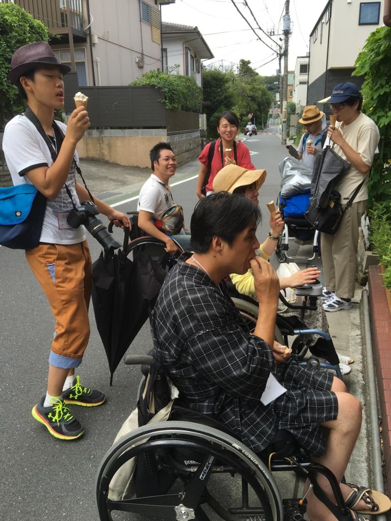 f:id:ttomochi750:20160805021101j:plain