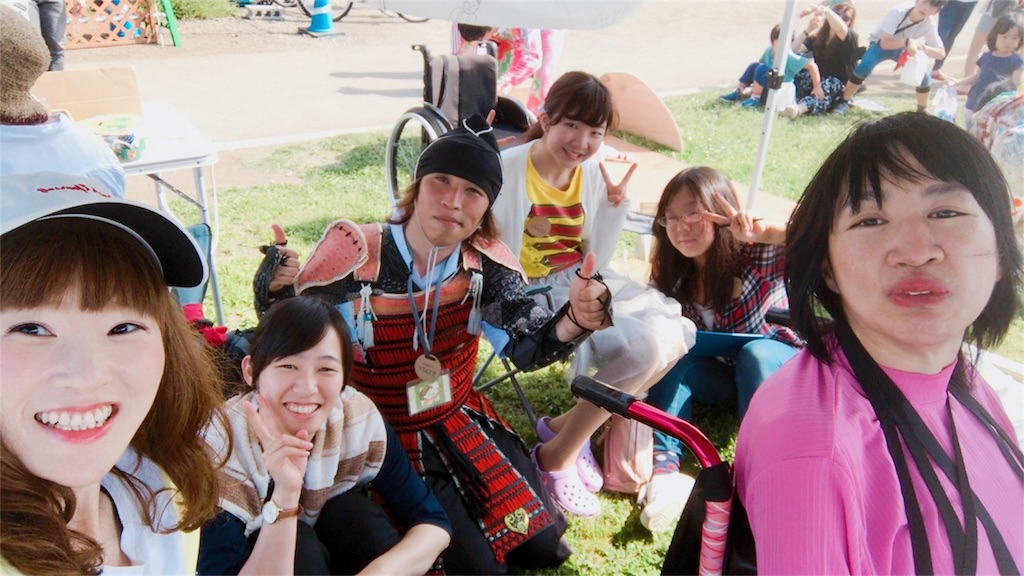 f:id:ttomochi750:20170526163335j:image