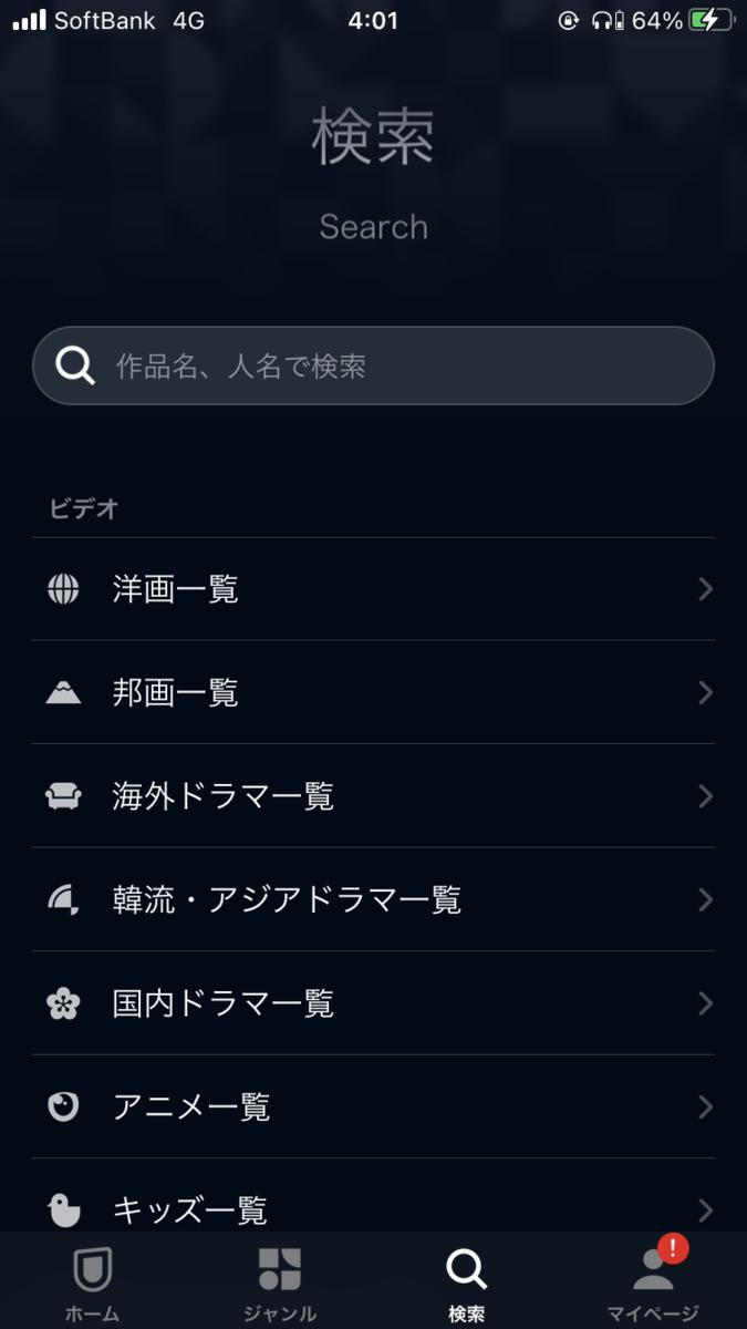 f:id:ttomoya007:20201112040300p:plain