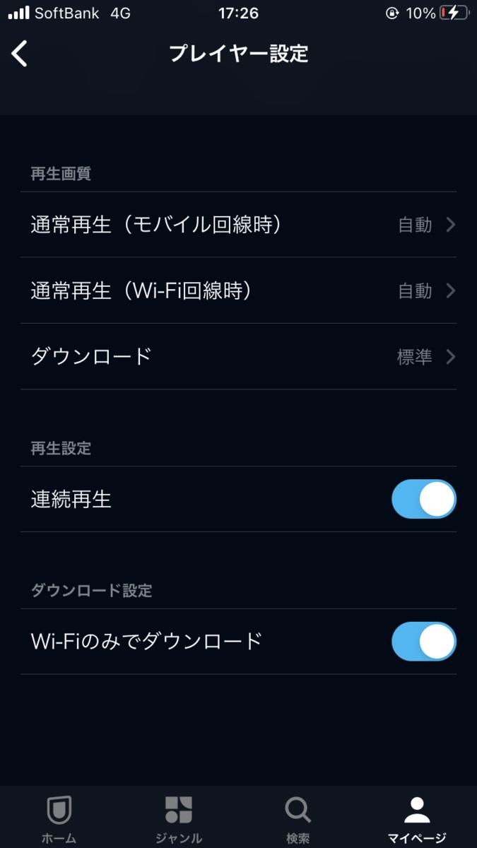 f:id:ttomoya007:20201112173815p:plain