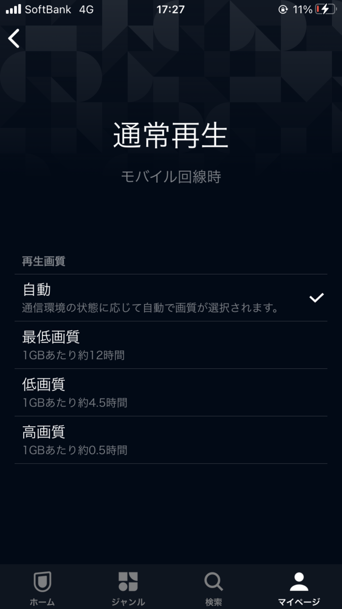f:id:ttomoya007:20201112175301p:plain