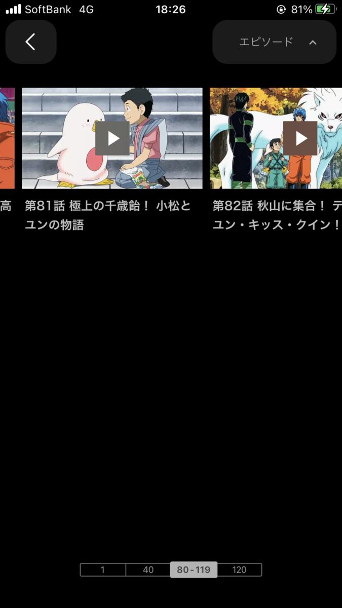 f:id:ttomoya007:20201112182641p:plain