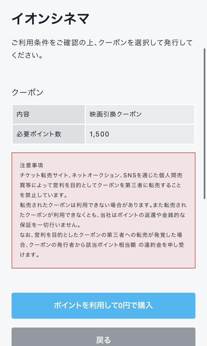 f:id:ttomoya007:20201113220248j:plain