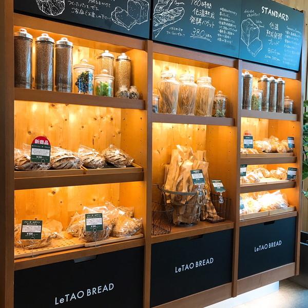 ルタオショップのパン