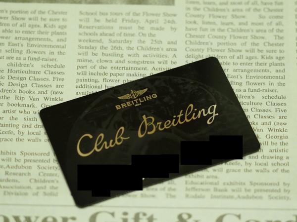クラブブライトリング会員カード