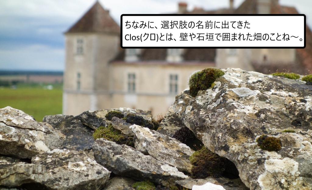 f:id:ttrd80:20170404113228j:plain