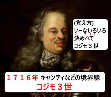 f:id:ttrd80:20170527162553j:plain