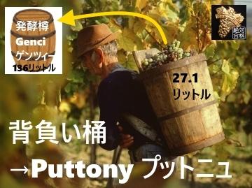 f:id:ttrd80:20170814213245j:plain