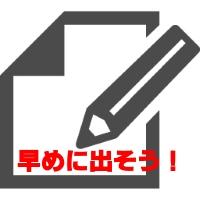 f:id:ttrd80:20171011111527j:plain