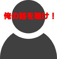 f:id:ttrd80:20171011111838p:plain