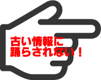 f:id:ttrd80:20171011111940p:plain