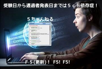 f:id:ttrd80:20180816112514j:plain