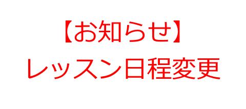 f:id:ttrd80:20210307204129p:plain