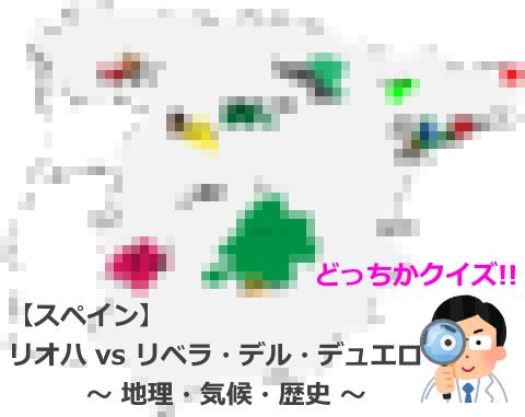 f:id:ttrd80:20210407233613p:plain