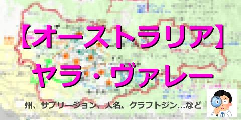 f:id:ttrd80:20210525181327p:plain