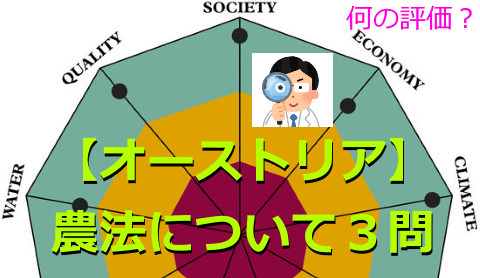 f:id:ttrd80:20210527010506p:plain