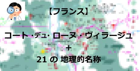 f:id:ttrd80:20210705233030p:plain