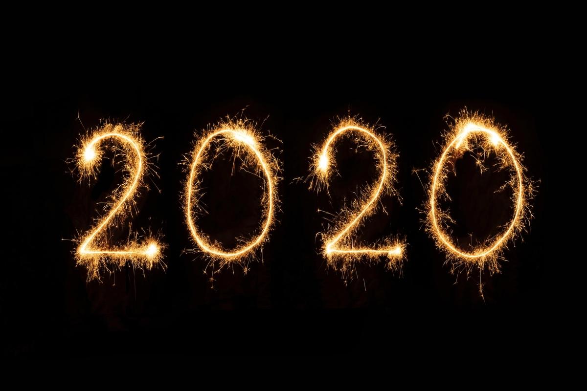 元旦だし、2020年の目標を書いておく
