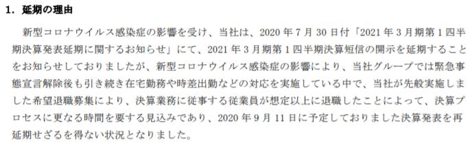 f:id:ttt0330:20200910154424p:plain