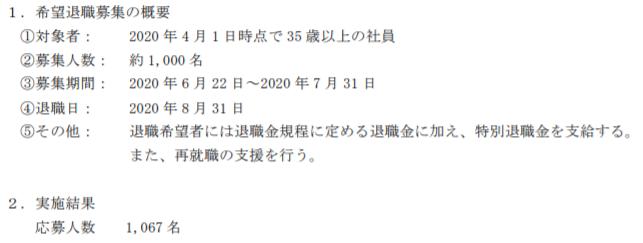 f:id:ttt0330:20200910154908p:plain