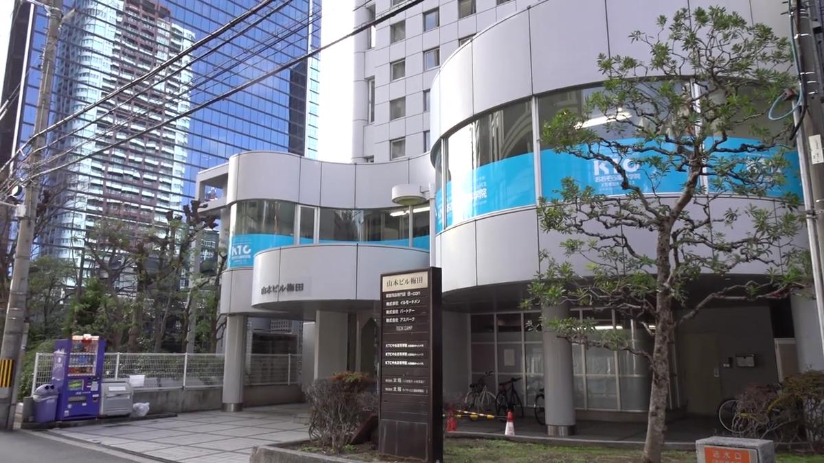 大阪梅田山本ビル