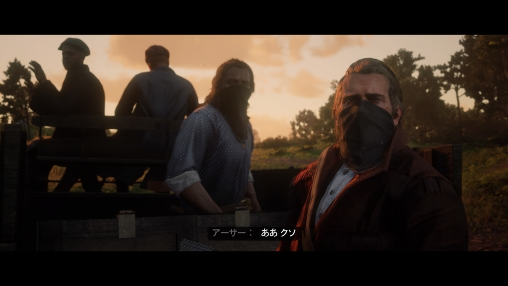 red dead redemption 2 マスク アーサー