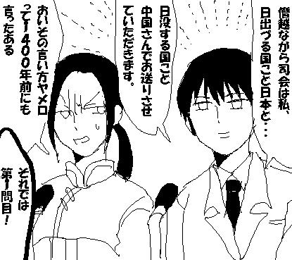 f:id:tttrrrppp:20170618022626p:plain