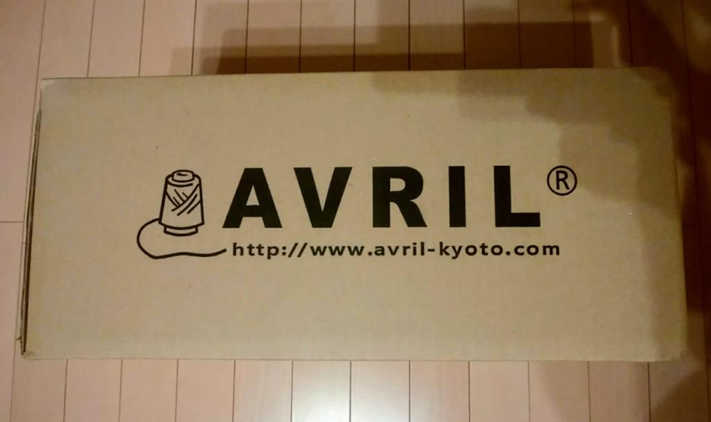 アヴリル福箱