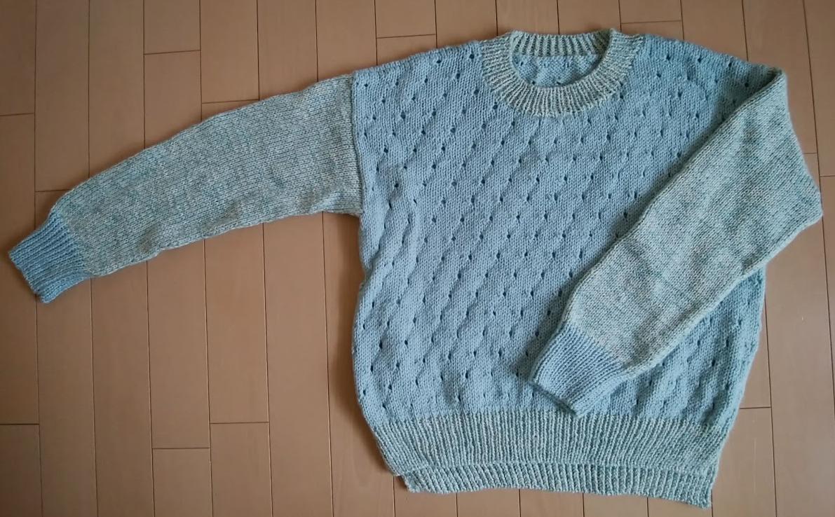 セーターの画像、全体図