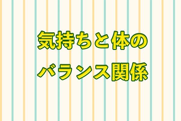 f:id:ttttttttttakuya3-5-6-9:20161210210458p:plain
