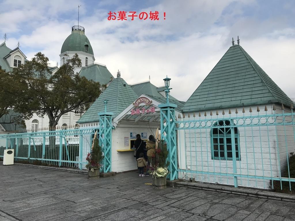 f:id:tty-kanzaki:20190116210020j:plain