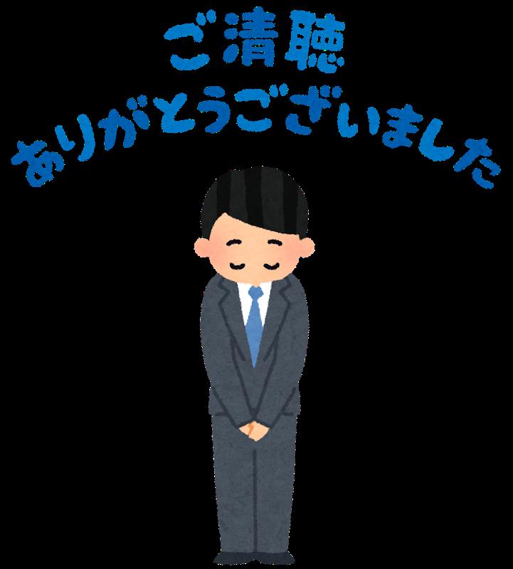 f:id:tty-kanzaki:20190125214937p:plain
