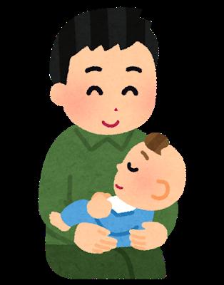f:id:tty-kanzaki:20190206214910p:plain