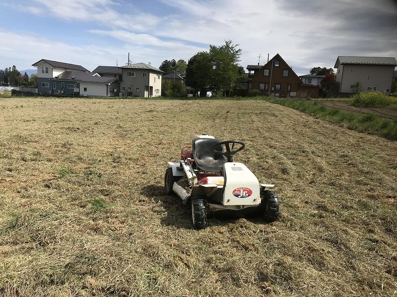 草刈り機の写真