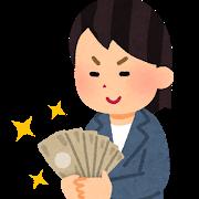 お金と人の画像