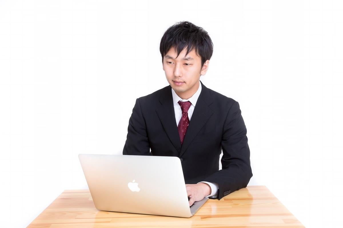ビジネスマンの画像
