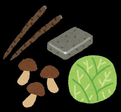 食物繊維が豊富な食材のイラスト