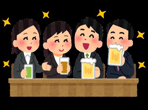 飲み会のイラスト画像