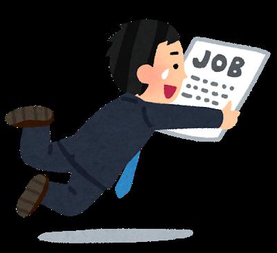 仕事を探している人の画像
