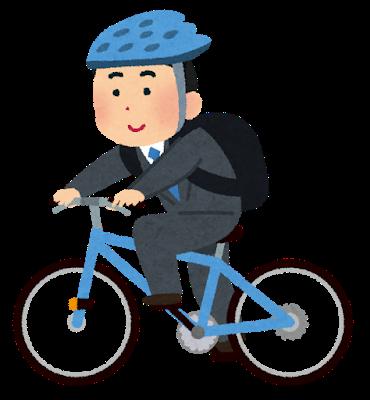 自転車通勤の人の画像