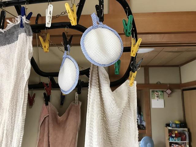 洗濯マグちゃんの画像3