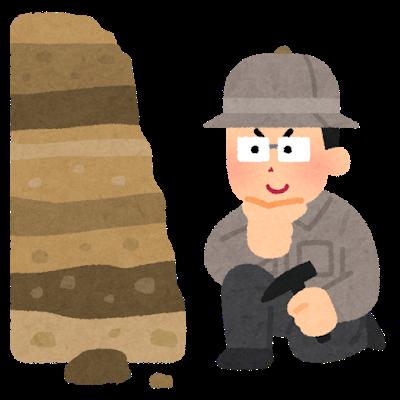 地質を見る人の画像