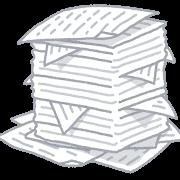 書類の山の画像