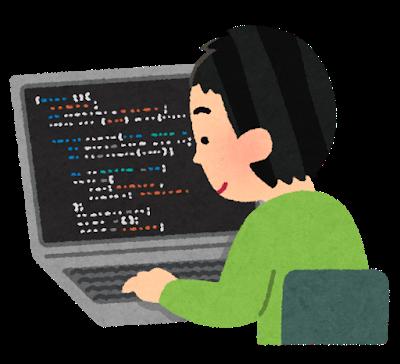 プログラミングをしている人の画像