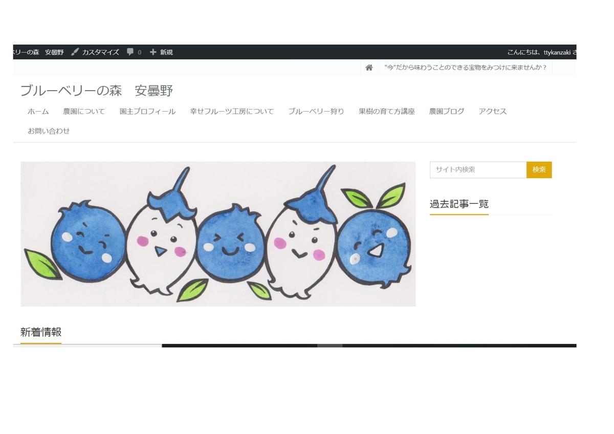 HPの画像