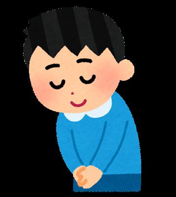 f:id:tty-kanzaki:20190913053927p:plain