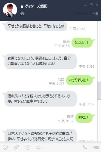 f:id:tu-ku-si:20170510151231j:plain