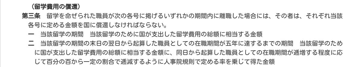 f:id:tu_ray_0g_0s1:20210902073809p:plain
