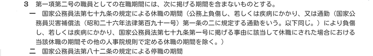f:id:tu_ray_0g_0s1:20210902074935p:plain
