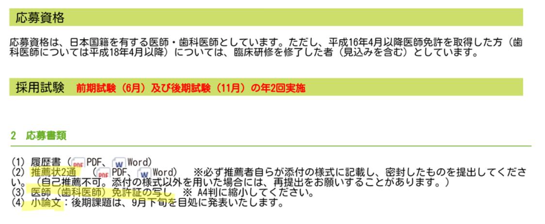 f:id:tu_ray_0g_0s1:20210927112309p:plain